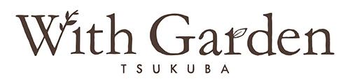 With Garden Tsukuba ウィズガーデンつくば